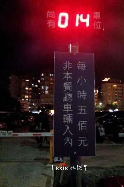 上水樸石-三峽平價精緻火鍋34