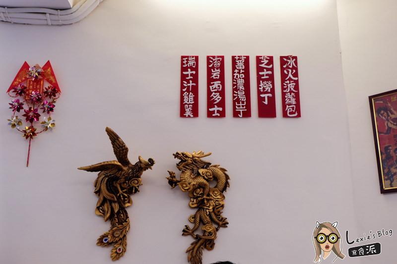 行運冰室 南京復興 (34 - 36).jpg