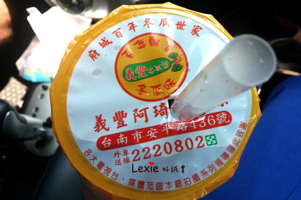 台南美食小吃攻略13