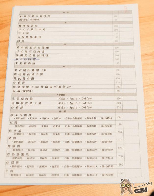 蓮ren日本南洋咖哩-5.jpg