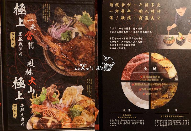 漂-燒肉食堂20.jpg