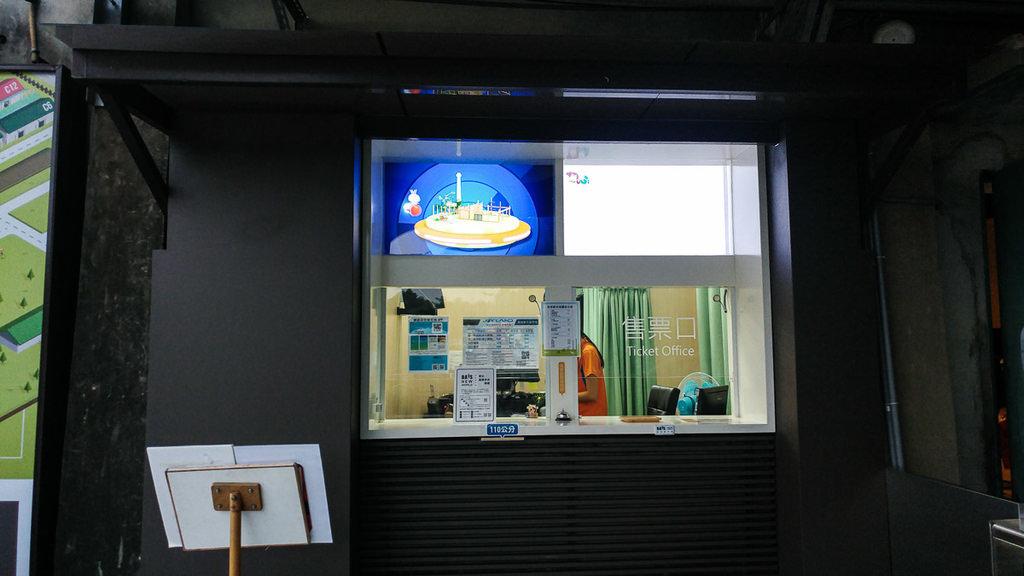 橋頭糖廠百世新天地-27.jpg