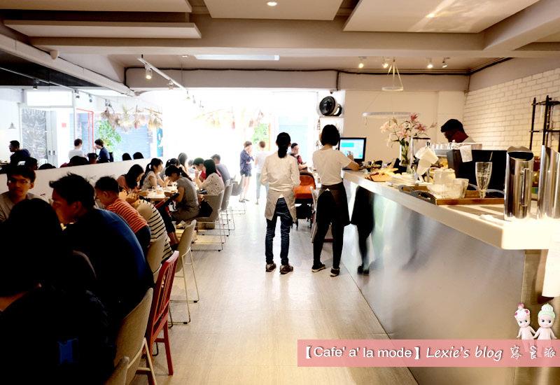 Cafe%5C-a%5C-la-mode4.jpg