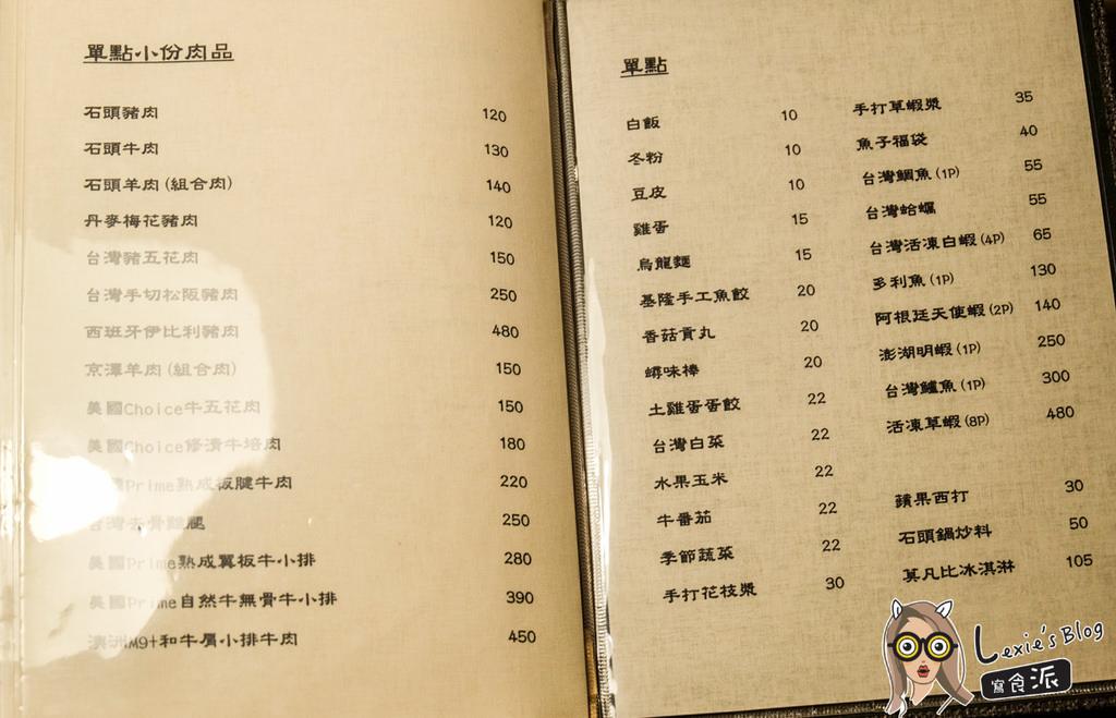 三重京澤日式鍋物涮涮鍋-3439.jpg