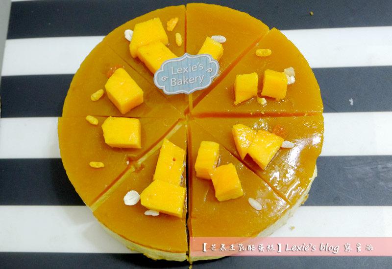 食譜【蛋糕】芒果生乳酪蛋糕(免烤),夏日限定新鮮芒果起司蛋糕