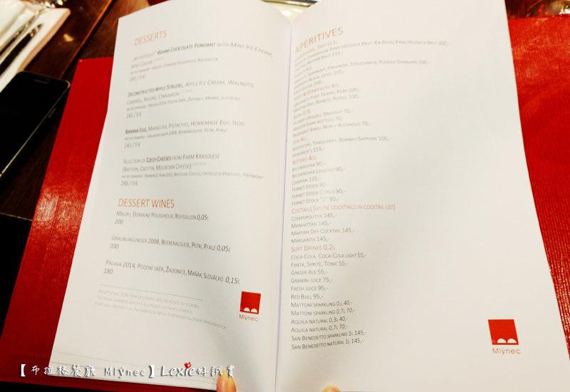 布拉格米其林推薦餐廳mlynec6.jpg