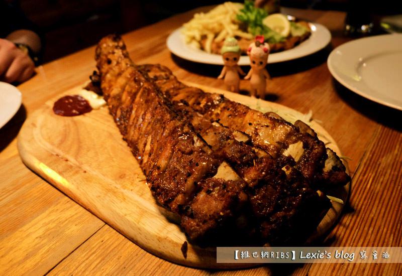 食記【維也納】 Ribs of Vienna 一公尺長豬肋排 必吃美食推薦