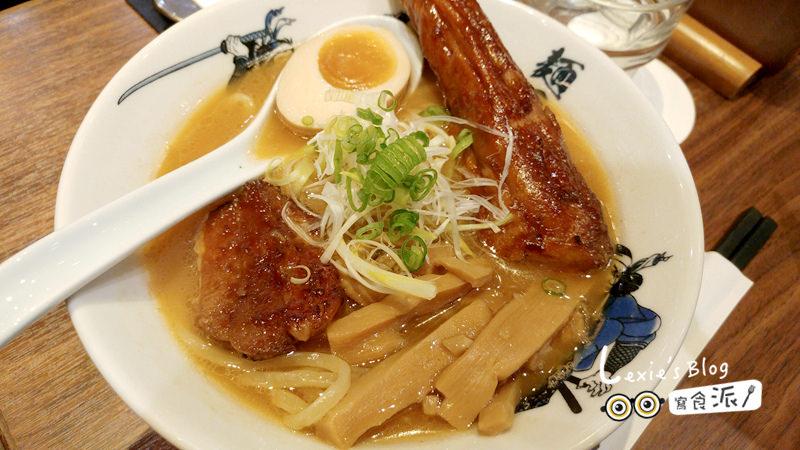食記【台北】麵屋武藏,中和環球二天店,好壞參半的日式拉麵(菜單menu)