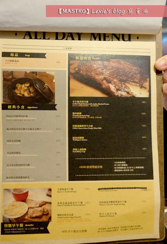 mastro南京復興63.jpg