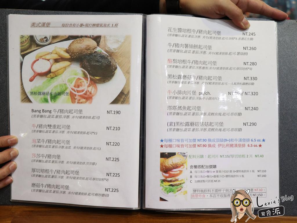 三重bang bang美式餐廳-14.jpg