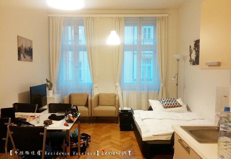 布拉格Residence-Vocelova2