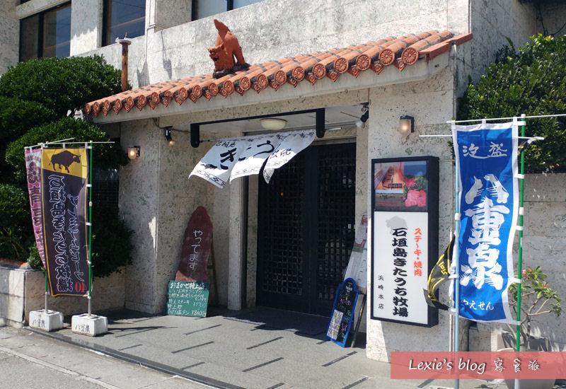 石垣島36.jpg