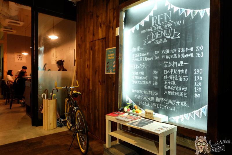 蓮ren日本南洋咖哩-28.jpg