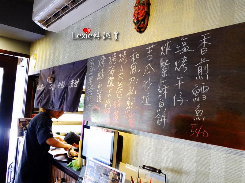 八番堂日本料理-晴光市場8