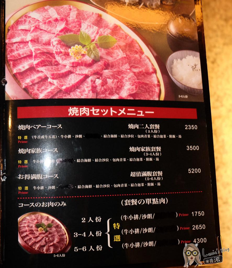 燒肉石松南京復興-6.jpg