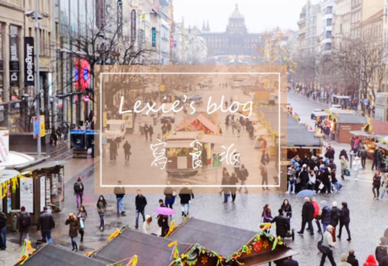 旅遊【捷克】布拉格新城區景點推薦 瓦茨拉夫廣場 咖啡館 火藥塔 市民會館音樂會 跳舞的房子
