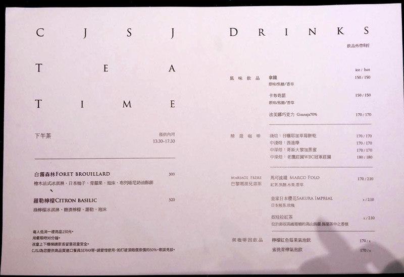 台中甜點CJSJ24.jpg