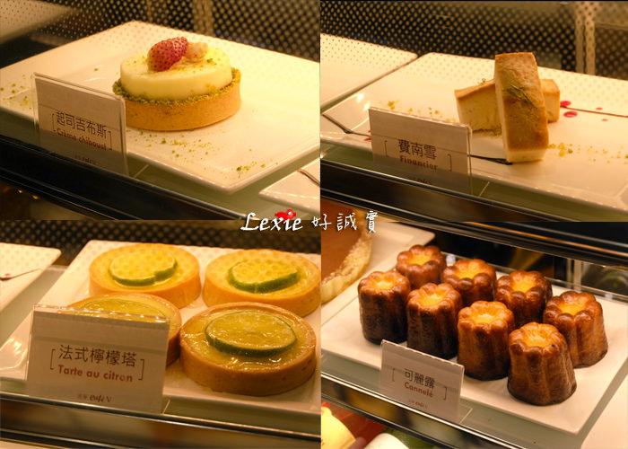 法孚Cafe-v鹹甜薄餅11