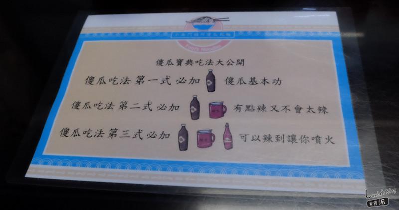 小南門福州傻瓜乾麵 (2 - 15).jpg