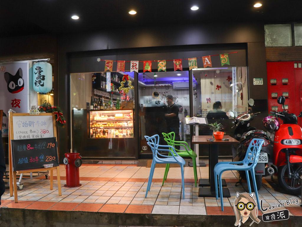 三重bang bang美式餐廳-48.jpg