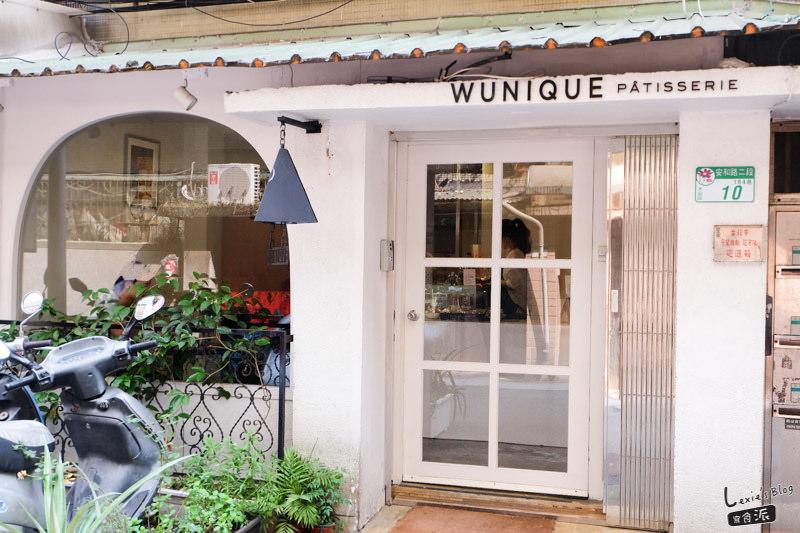 WUnique Pâtisserie 無二法式甜點-12.jpg