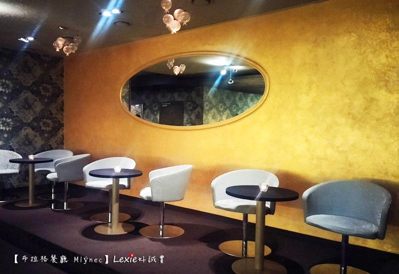 布拉格米其林推薦餐廳mlynec12.jpg
