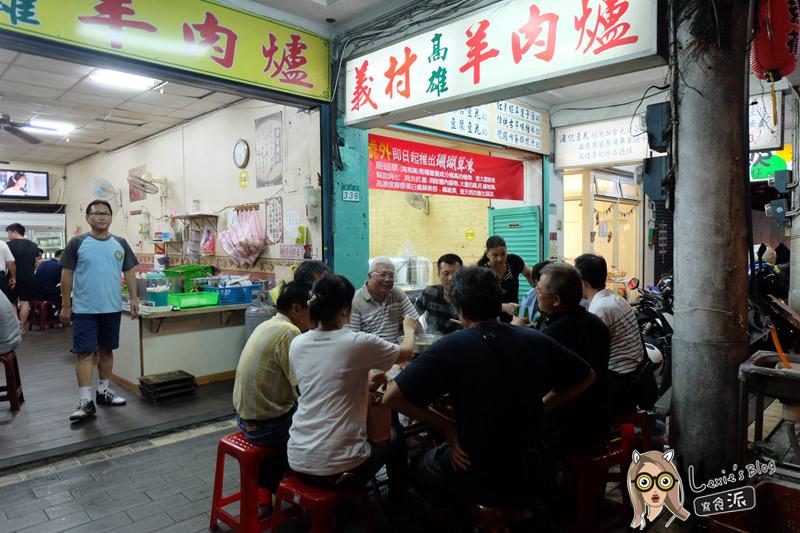 萬華義村羊肉爐14.jpg