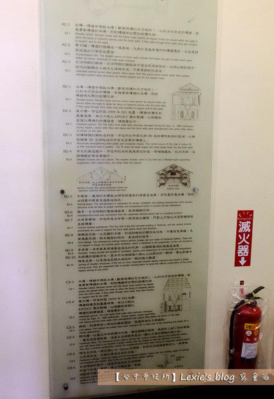 台中市役所13.jpg