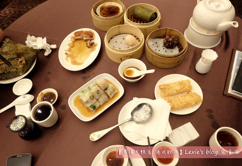 華漾大飯店港式飲茶12.jpg