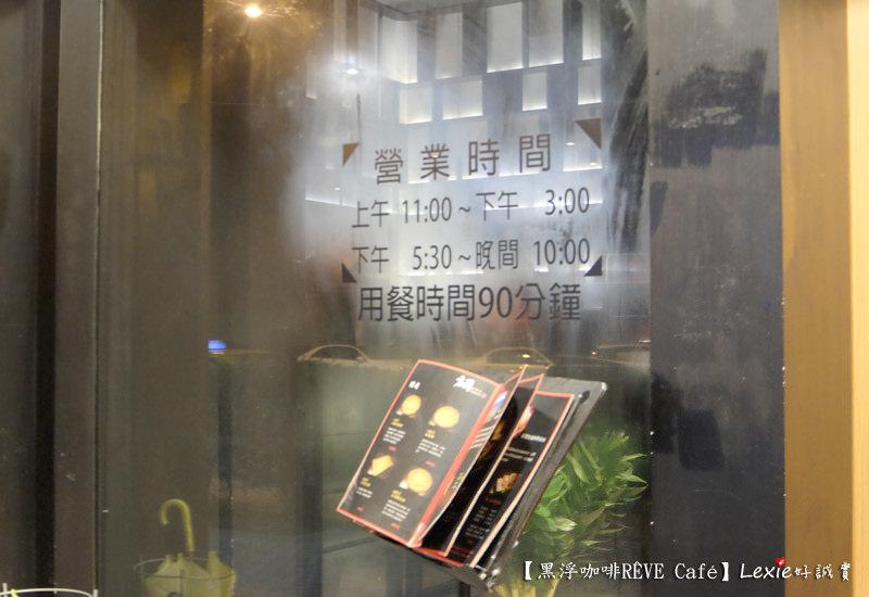 黑浮咖啡楠梓REVE-Cafe14