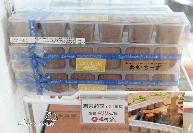 購購道-北海道34.jpg