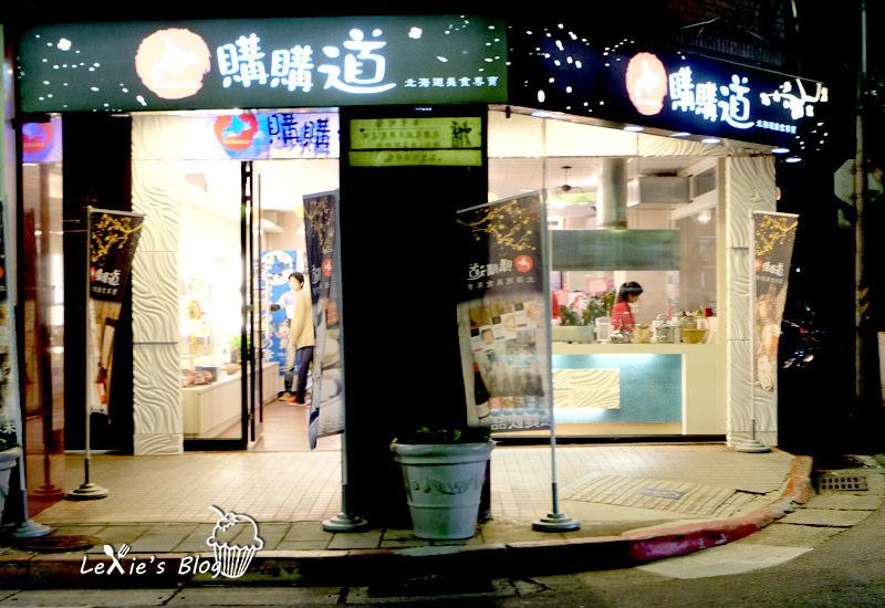 購購道-北海道38.jpg