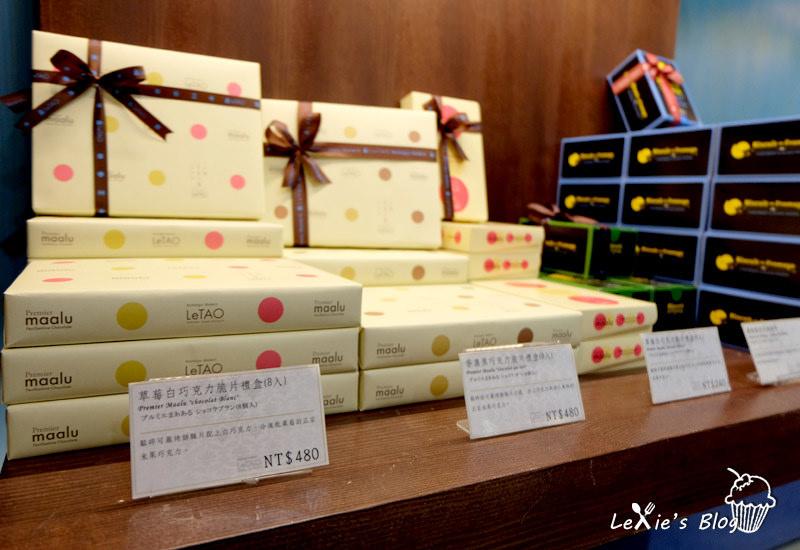 LeTAO小樽洋-子舖42.jpg