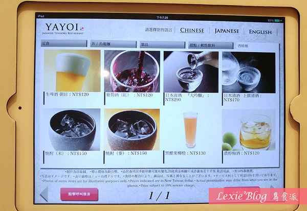 YAYOI12.jpg