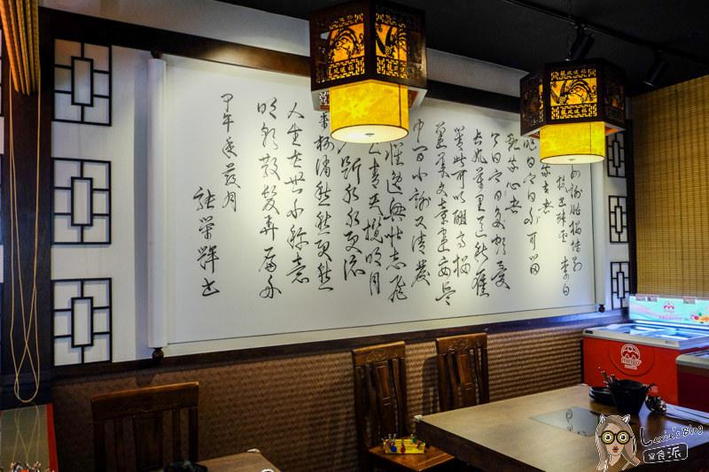 古城頂級海鮮鴛鴦火鍋永和麻辣鍋-57.jpg