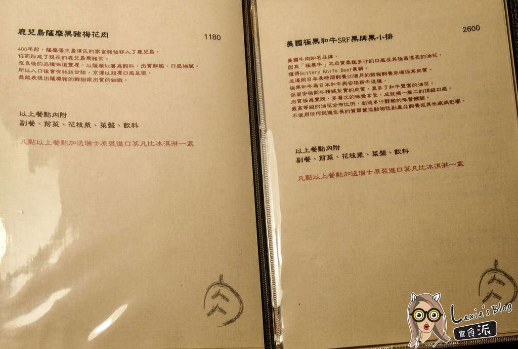 三重京澤日式鍋物涮涮鍋-3435.jpg