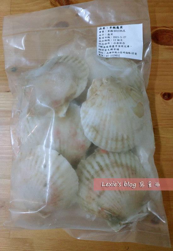貝里斯海燕龍蝦鍋67.jpg