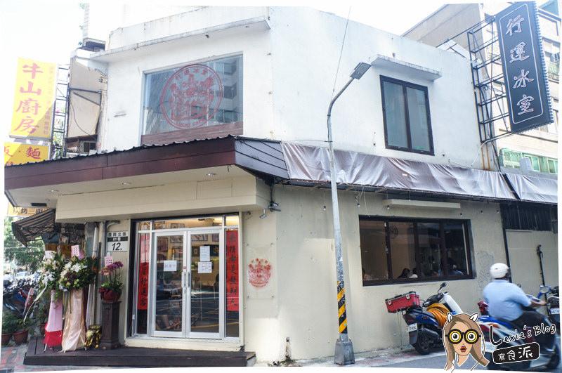 行運冰室 南京復興 (22 - 36).jpg
