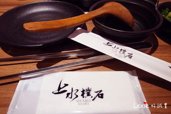 上水樸石-三峽平價精緻火鍋15
