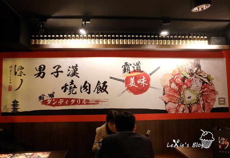 漂-燒肉食堂23.jpg