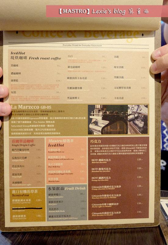 mastro南京復興61.jpg