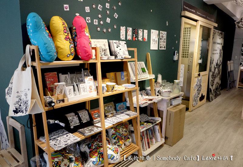 貳拾陸巷Somebody-Cafe14