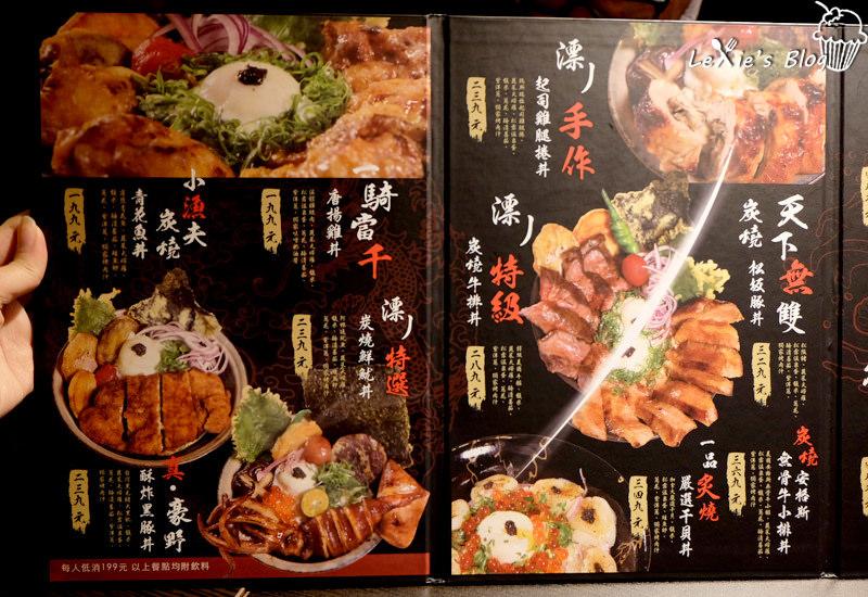 漂-燒肉食堂47.jpg
