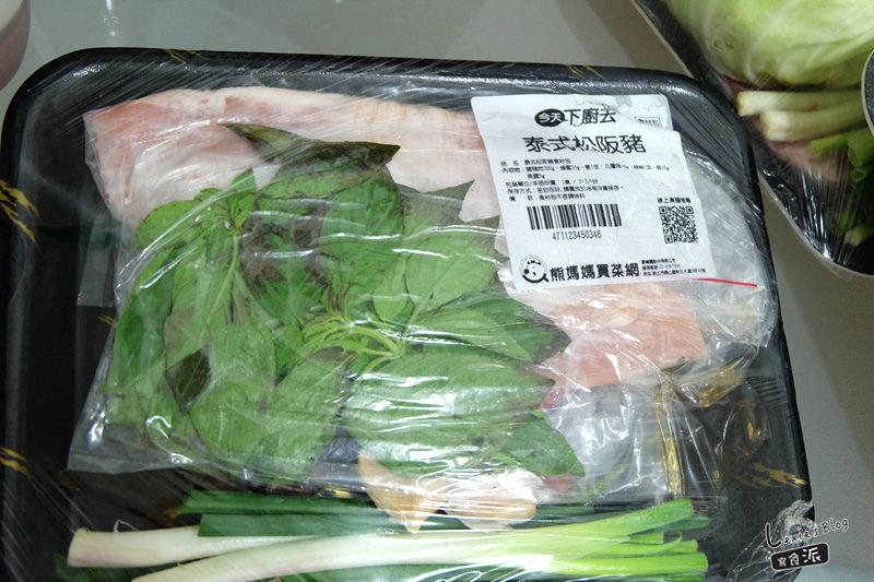 熊媽媽買菜網-9.jpg