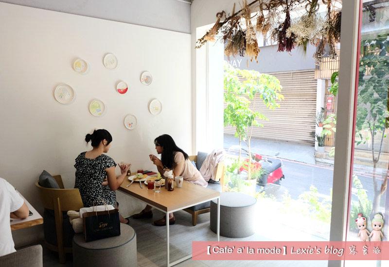 Cafe%5C-a%5C-la-mode21.jpg