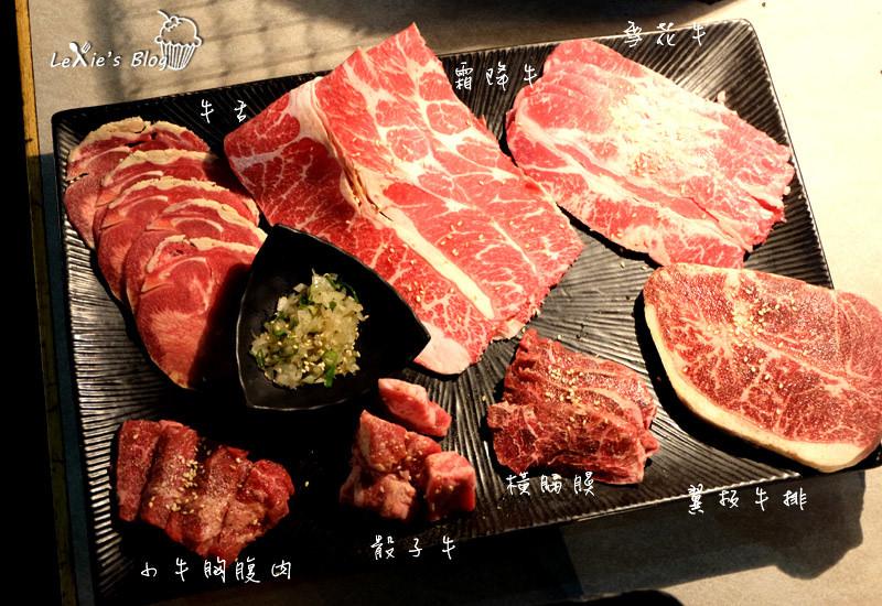 食記【台北】火之舞蓁品燒 和牛放題東區燒肉吃到飽