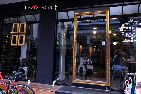 立裴米緹咖啡廳1