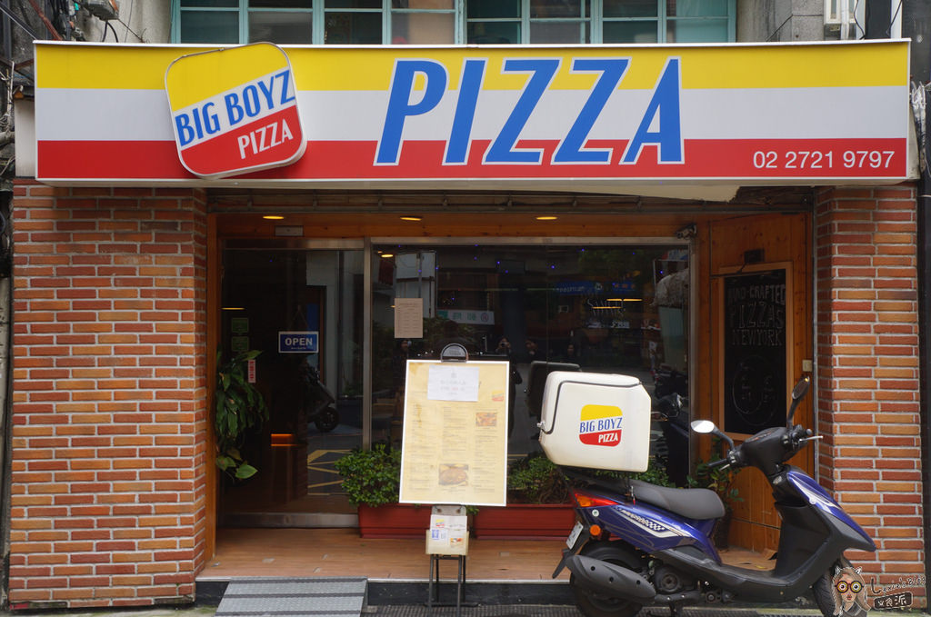 深盤pizza-big boyz pizza南京富興 (20 - 20).jpg