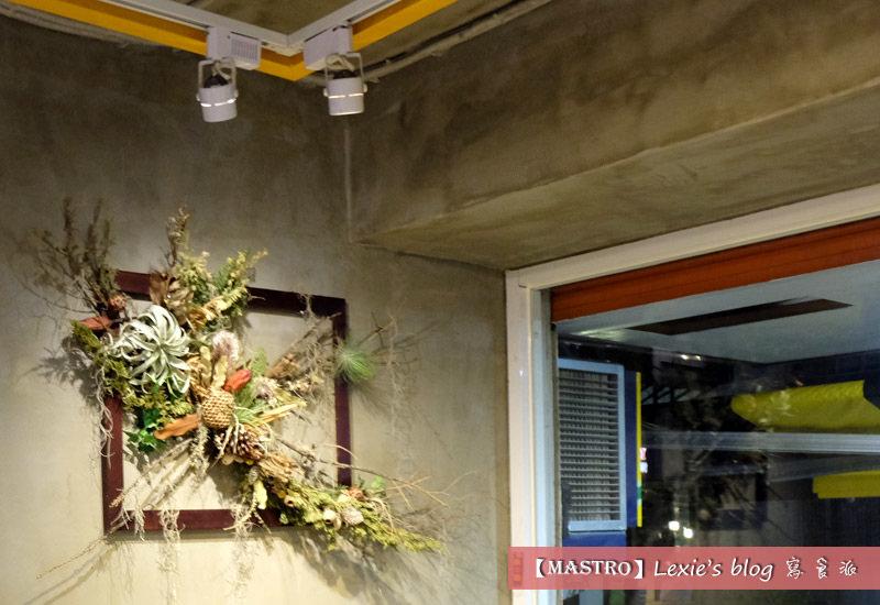 mastro南京復興1.jpg