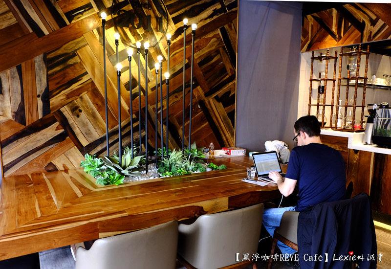 黑浮咖啡楠梓REVE-Cafe12